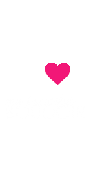my beautiful boudoir logo